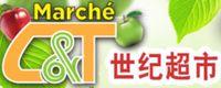 Marche C&T Canada Deals & Coupons