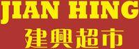 Jian Hing Supermarket Canada Deals & Coupons