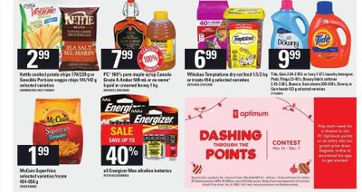 Loblaws Ontario: McCain Superfries 99 Cents After Coupon
