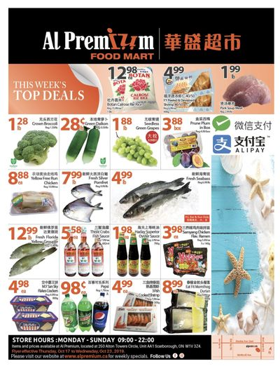 Al Premium Food Mart
