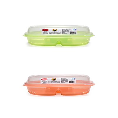 Save $2.00 on ANY one (1) Rubbermaid Party Platter product