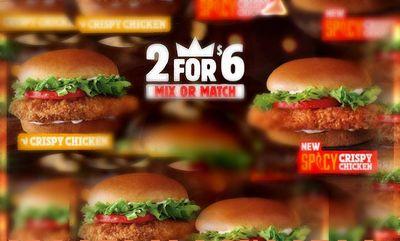 Spicy Chicken or Chicken? at Burger King